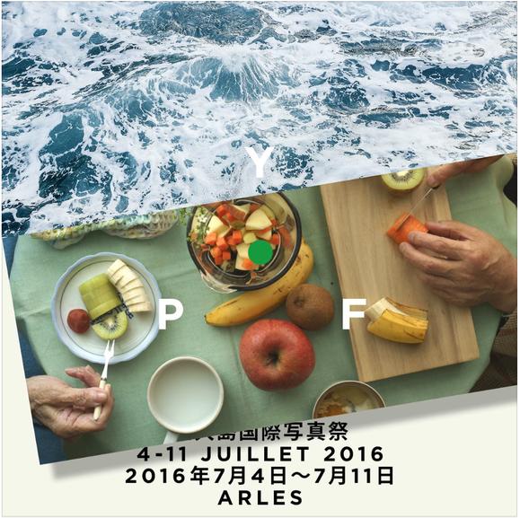 yu-,photographer,yakushima,japan,yu, Y.P.F