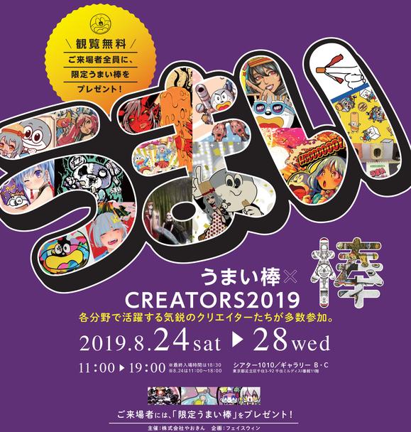 ポムポムプリンだいすき展展示画像ビジュアル(c)1996, 2016 SANRIO CO., LTD.