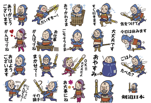 ▲剣道日本で描いているキャラクターがLINEスタンプになりました!