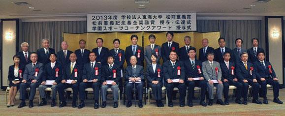 左端が岩田教授