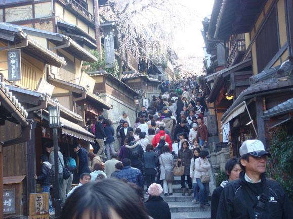 京都の産寧坂(さんねいざか)