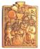 Kupfer 1967 / Vergrössern