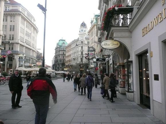 美しいウィーンの街並み