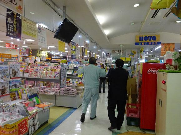 中島さんが引き受けたスーパー