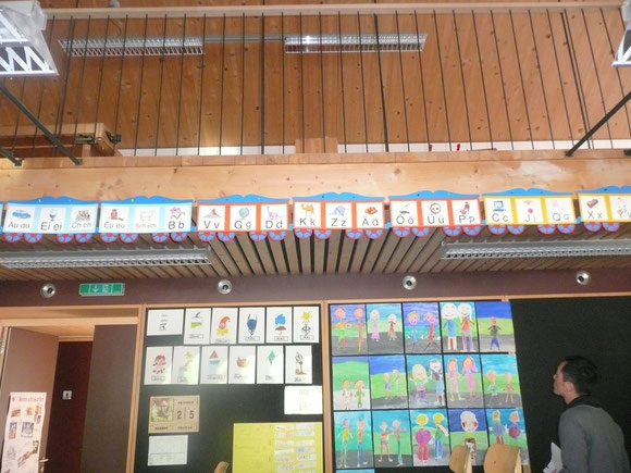 庁舎内の小学校
