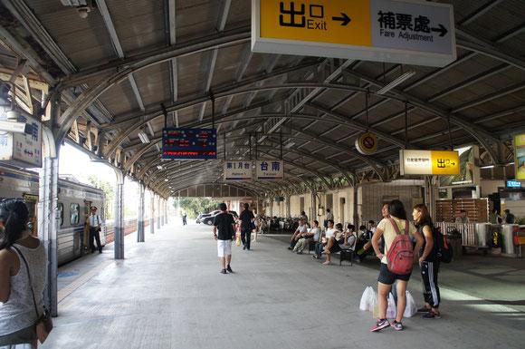 台湾鉄道の台南駅(新幹線の台南駅と台湾鉄道の台南駅とは離れているので要注意)