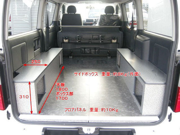 ハイエース用ベッドキットの決定版!跳ね上げ収納できて、荷室も広々使えます。