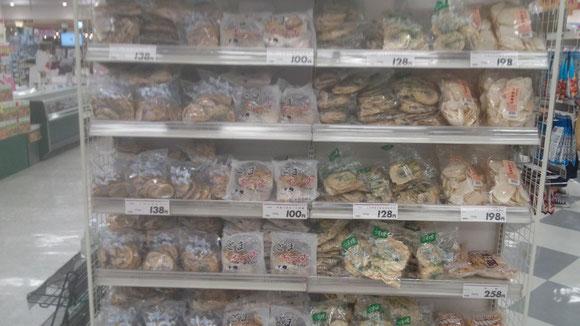 イオンモール下田店食品館