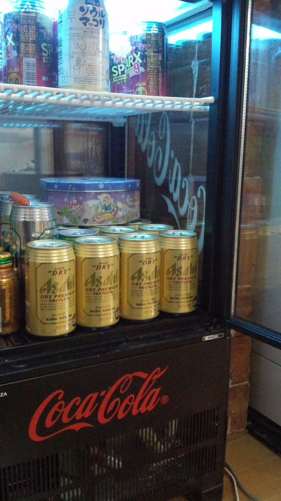 アルコール専用冷蔵庫