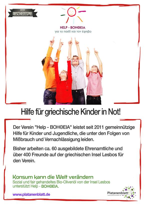 Spendenaufruf für das Benefiz-Fußballspiel in Mannheim