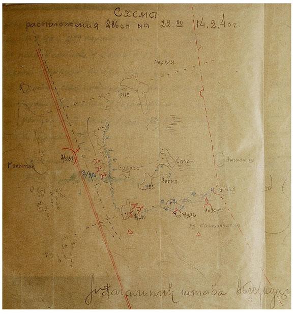 286-й стрелковый полк в районе Меркки 14.02.1940 г.