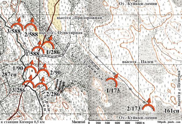 Части 90-й стрелковой дивизии в бою 24.02.40 г. севернее                                                ст. Кямяря .