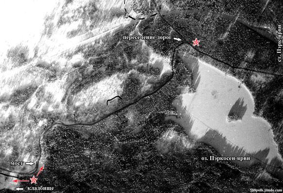 Аэрофотосъемка района ст. Пэрк-ярви за февраль 1940 г.