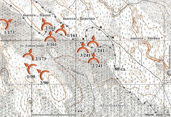 95-я стрелковая дивизия в бою 23.02.40  северо-западнее  ст. Лейпясуо.