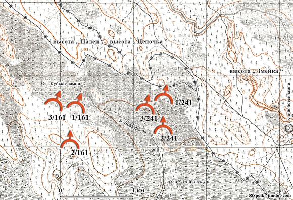 95-я стрелковая дивизия в бою 22.02.40  северо-западнее  ст. Лейпясуо.