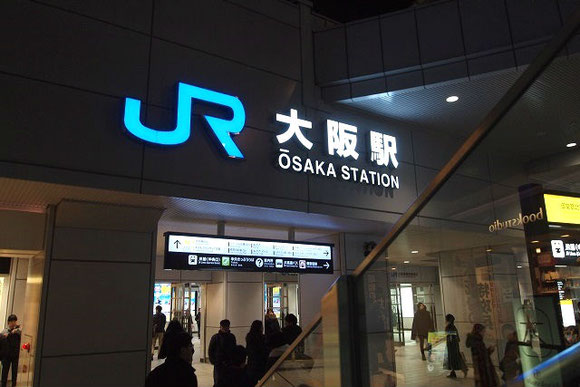 Osaka Women オリジナル