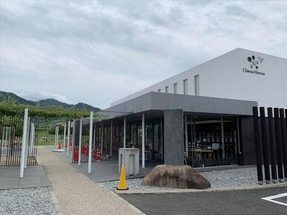 シャトーメルシャン 日本ワイン