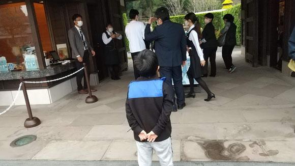 仙厳園入り口の写真
