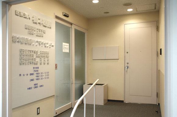 医療法人橋本医院 橋本膠原病リウマチセンター 入口