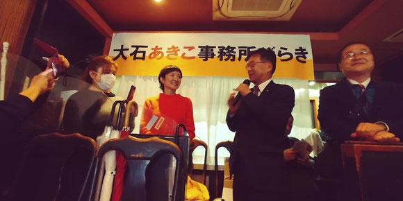 立憲民主党・長尾衆議院議員とくつざわ和夫さん