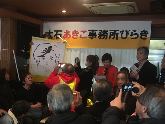 十三のピカソ堀口さんが描いた人で落選者はいないそうな。