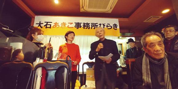広範な国民連合代表世話人の吉田さん。闘う労働運動の大先輩のエールに感動。