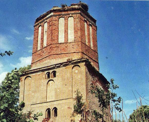 Kirchturmruine 2002