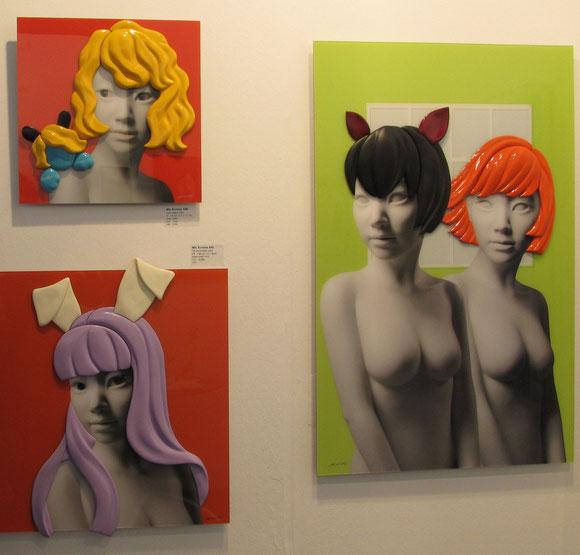 Arbeiten von Min Kyung KIM (Seoul)