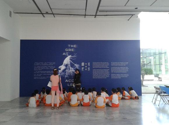 Biennale Taipei 2014