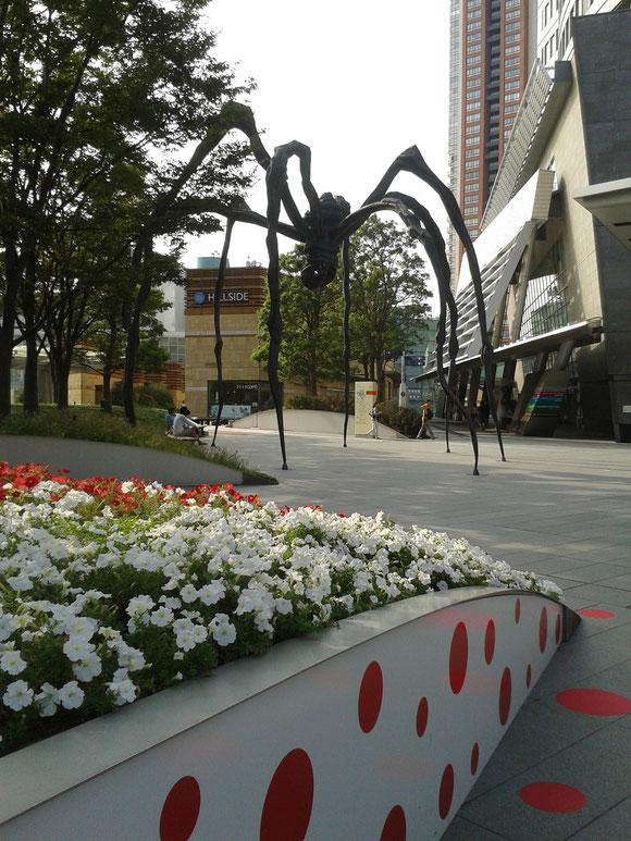 Mori Art Museum, Roppongi Hills