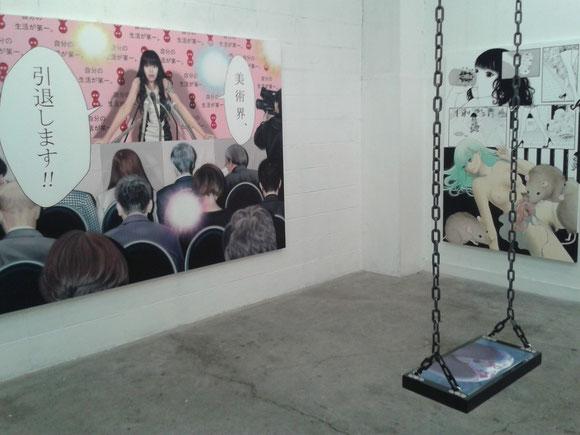 Satomi Kondo im Art Lab AKIBA