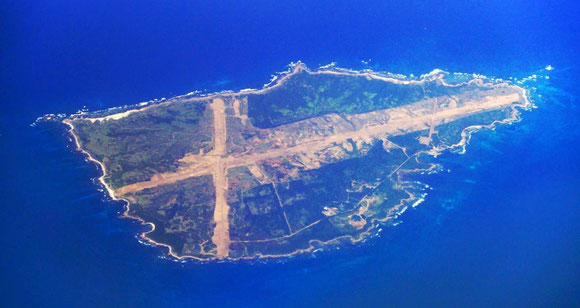 空から見た馬毛島(ウィキペディアより)