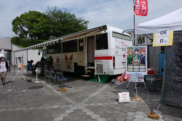 スタジアムに献血車が来てるよ。じゃあ行こう!「アニ×サカ!!」「のうりん」ポスターももらえるよ。