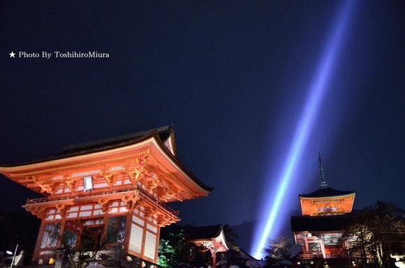 京都、清水寺の秋の催し。蒼色と共に。Photo By ToshihiroMiura