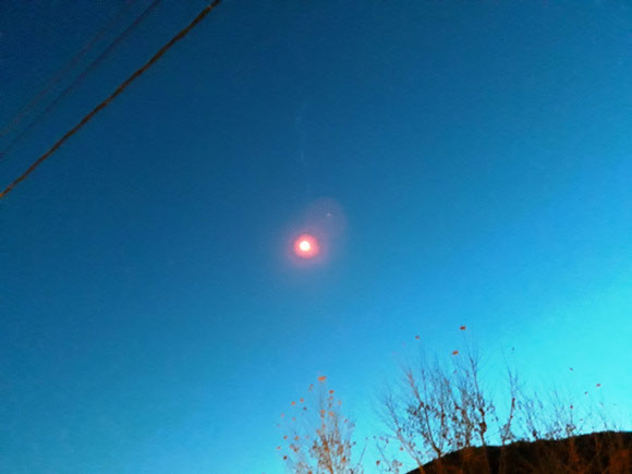 Бага  - праздник зимнего солнцестояния