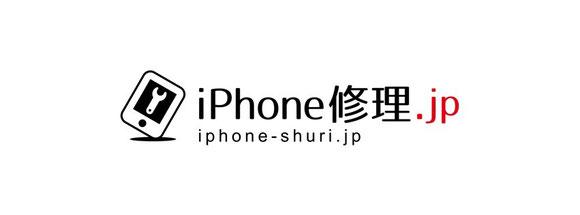 iPhone,修理,スマホ,スマートフォン