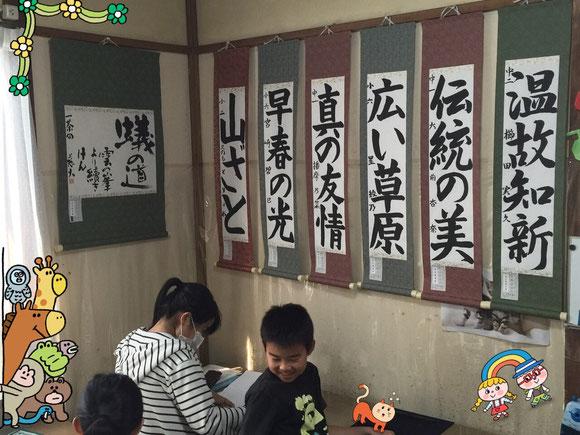 東京都北区西が丘 森岡静江・書の教室「青鳥会」 書道教室