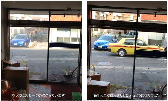 ピカピカ!窓ガラス