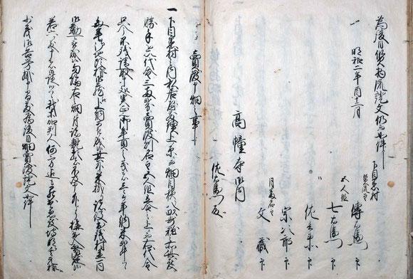 高幢寺古代誌 114-115頁