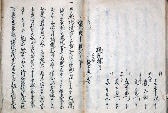 高幢寺古代誌 92-93頁