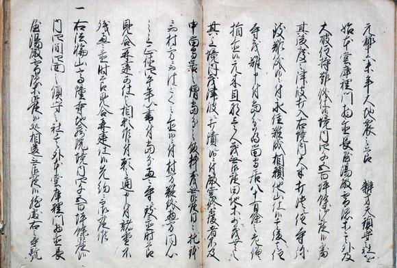 高幢寺古代誌 46-47頁