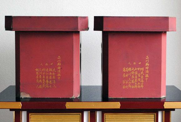 三宝-1(天狗羽団扇紋入り)品川御神酒講中 裏 高幢寺什物