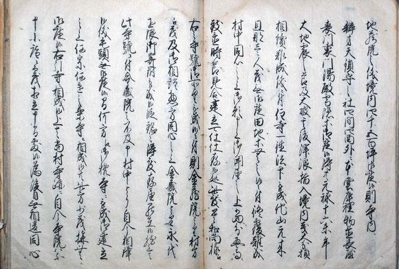 高幢寺古代誌 54-55頁