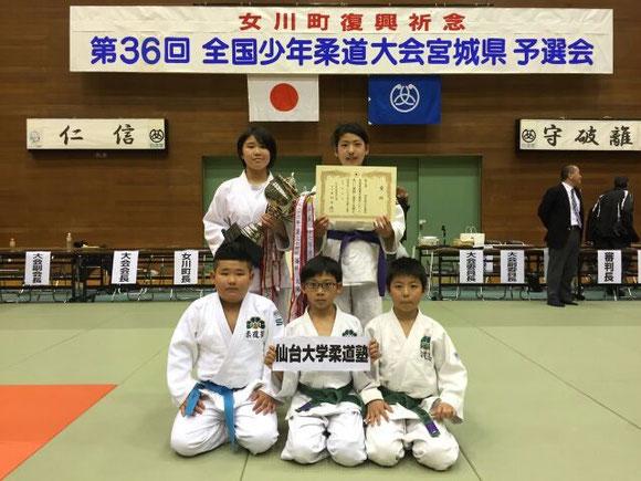 第36回大会 初優勝!
