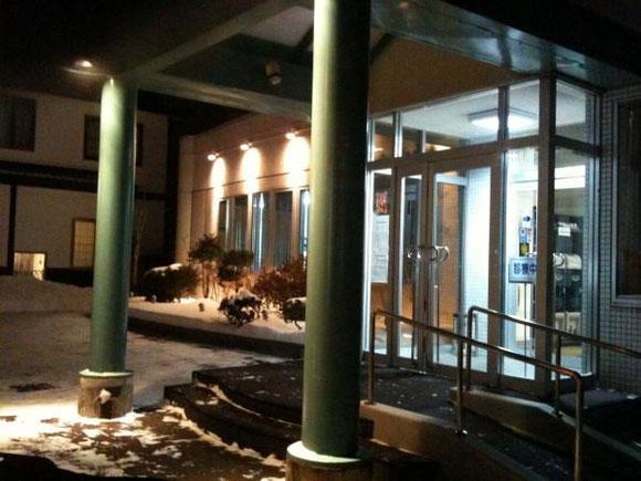当医院の入口