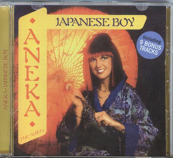 ANEKA - JAPANESE BOY (vorne)