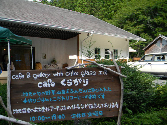 cafeくらがり①:美味しさギッシリの食事が食べられ、飲み物も充実しています