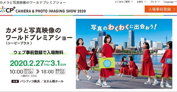 横浜 写真教室 女性限定