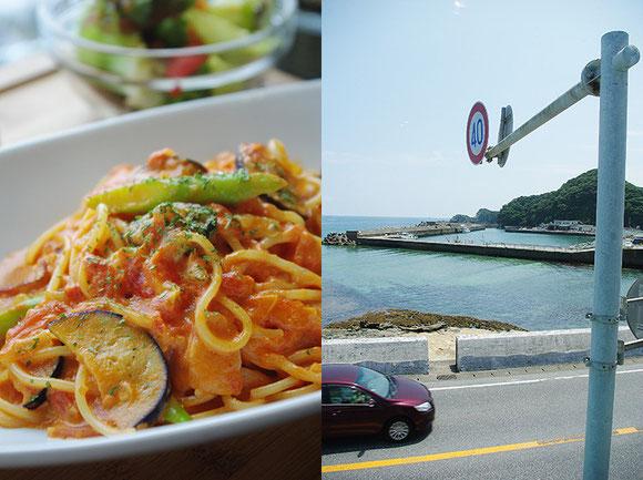この日はナス、アスパラ、ベーコンのトマトクリームのパスタを。松部漁港を眺めながら味わいます