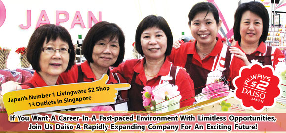 Daiso - Welcome to SMS24/7 Smart Job Info!